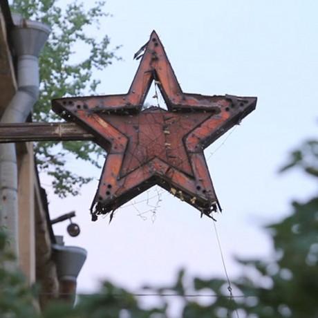 Red flag Factory, St Petersburg